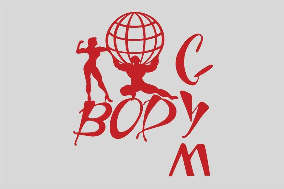 azienda Body Gym, Powerlifting, Man Physique, Body Building e Fitness.